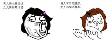 深圳网页制作招聘