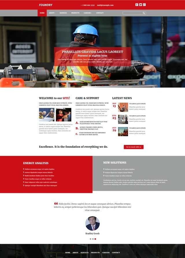 建材网站建设