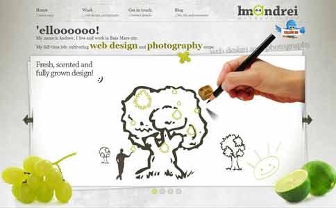 网页设计中专题页设计