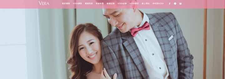 深圳网站制作案例分享:VERA婚纱