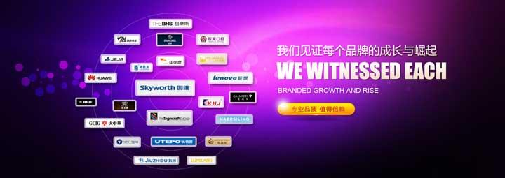 深圳专业网站设计