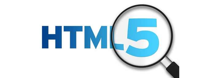 HTML5功能网站建设发展