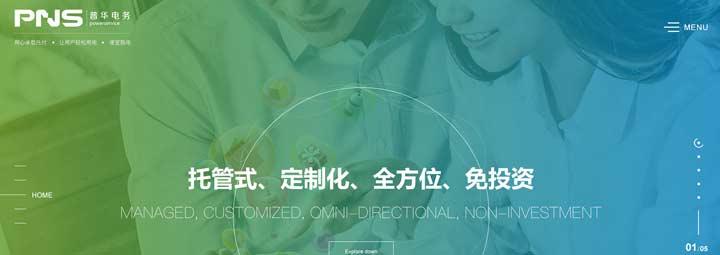 笋岗网站建设,笋岗seo