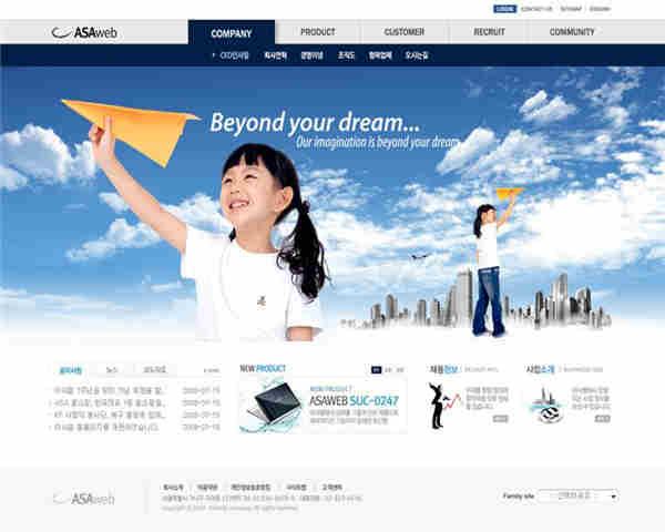 网站设计前期开发的流程