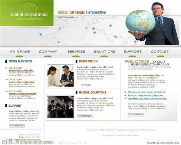 如何用邮件数据库营销提升业绩?