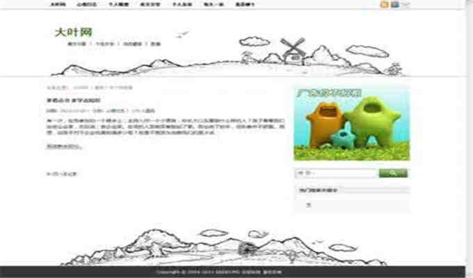 网站创建病毒含量的终极指南