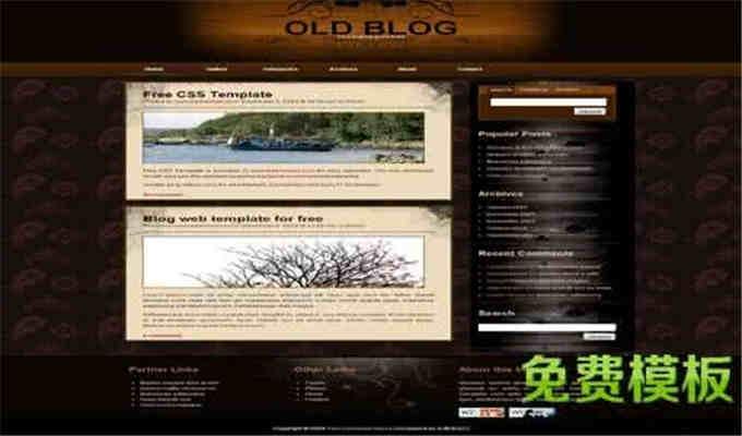 博客二线链接建设是什么
