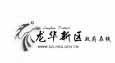 龙华政府在线网站制作
