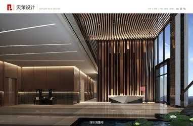 深圳天策室内设计有限公司官网设计制作案例