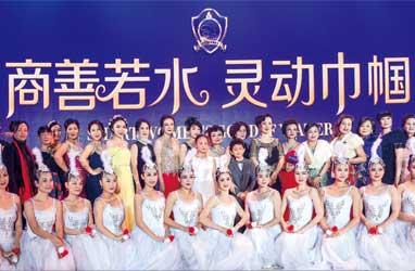 深圳巾帼潮商商会网站设计制作案例