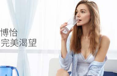 深圳BARRIER博怡官网网站设计制作,深圳高品生活科技有限公司