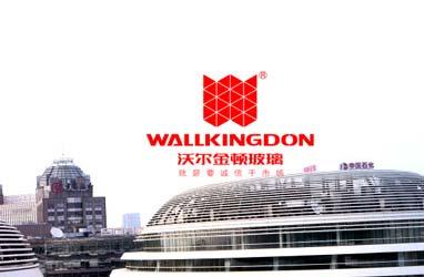 深圳网站设计制作公司为海南沃尔金顿玻璃网站制作设计案例
