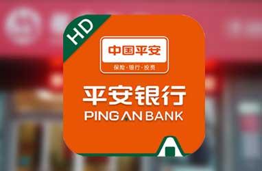 平安银行监控系统UI界面设计