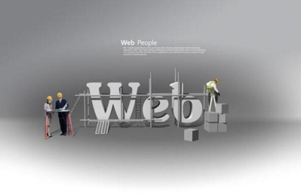 Web网站设计