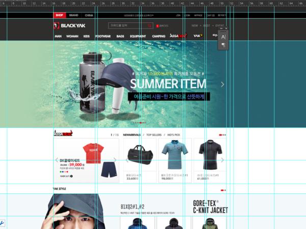 网站设计方案