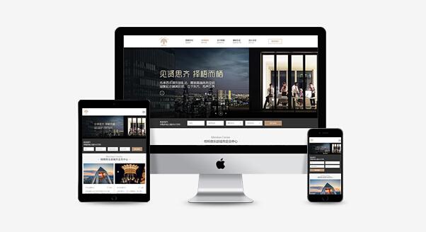 专业网站怎么设计